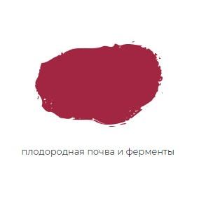 Расшифровка фон